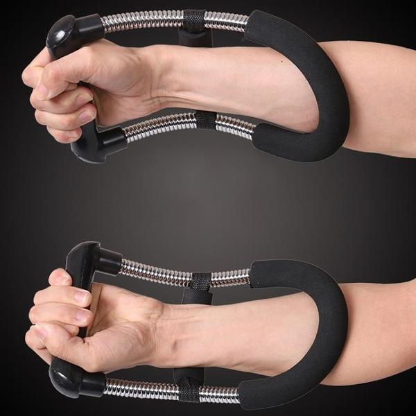 腕力器訓練器男手腕鍛煉器小臂力量臂力訓練握力器專業練手力碗力 【宅家好幫手】