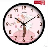 小鄧子創意婚禮浪漫客廳大時鐘 現代靜音臥室簡約石英鐘錶大廳掛錶(12英寸)