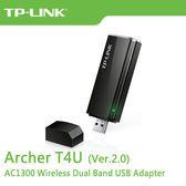 【免運費】TP-LINK  Archer T4U AC1300 雙頻 USB3.0 無線網卡 / Ver 2.0版