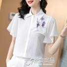 短袖襯衫 白色真絲襯衫女士2021夏季新款時尚荷葉邊短袖洋氣印花桑蠶絲上衣 16【快速出貨】
