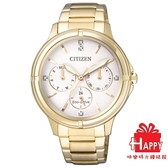 CITIZEN 星辰 女伶優雅時尚腕錶 ♥ FD2032-55A   金