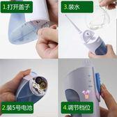沖牙機 電動洗牙器洗牙機 家用 沖牙機沖牙器便攜水牙線超聲洗牙機T