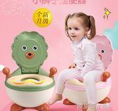 加大號抽屜式兒童坐便器女寶寶馬桶幼兒小孩嬰兒1-3-6歲男便盆尿 MKS 歐萊爾藝術館