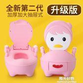 坐便器加大號抽屜式兒童女寶寶座便器嬰兒小孩馬桶 嬰幼兒男便盆 igo陽光好物