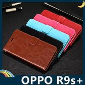 OPPO R9s Plus 瘋馬紋保護套 皮紋側翻皮套 附掛繩 商務 支架 插卡 錢夾 磁扣 手機套 手機殼 歐珀