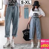 MIUSTAR 時髦媽媽的水洗牛仔褲(共1色,S-XL)【NH0057】預購