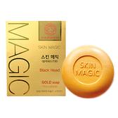 韓國 Skin Magic 黃金魔法粉刺導出皂(100g)【小三美日】洗臉皂