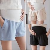 孕婦短褲夏季外穿2021新薄款大碼寬鬆托腹安全打底褲子孕婦裝夏裝 童趣屋