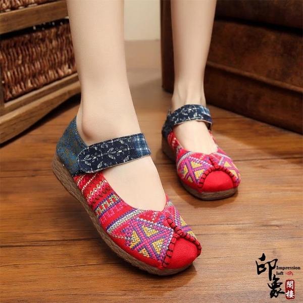 布鞋女永恒經典十字繡牛筋底坡跟繡花鞋舒適單鞋女 萬聖節鉅惠