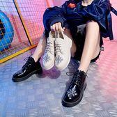 全館75折-英倫皮鞋刺繡馬丁鞋女2018秋季新款正韓小皮鞋英倫風短筒靴