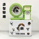可愛大頭狗造型鬧鐘(1入) 時鐘/筆筒/辦公室/文具/寢室/鬧鈴/溫度計/多功能實用