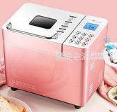 麵包機 家用全自動智多功能和面早餐烤吐司冰淇淋肉鬆220V·夏茉生活YTL