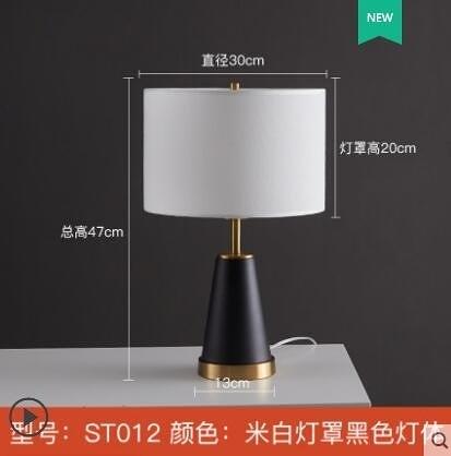 檯燈 北歐美式小檯燈ins風臥室床頭客廳現代簡約浪漫創意桌燈