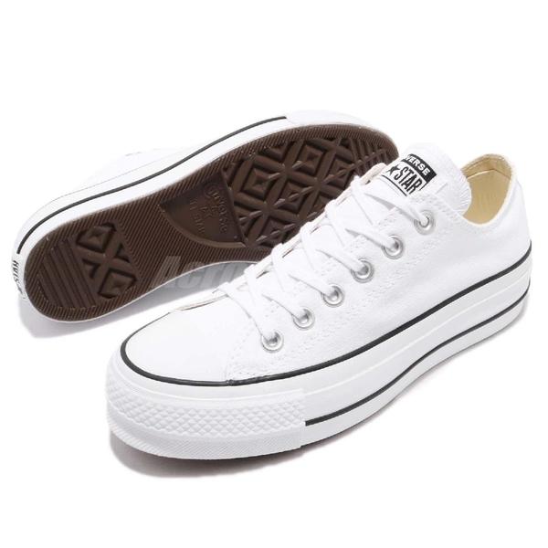 Converse Chuck Taylor All Star Lift 白 黑 帆布鞋面 厚底鞋 增高 基本款 女鞋【ACS】 560251C