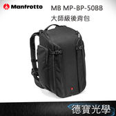 Manfrotto 曼富圖 MB MP-BP-50BB -大師級後背包  正成公司貨 刷卡分期零利率 德寶光學