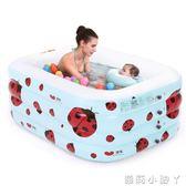 泳池嬰兒游寶寶家用保溫加厚新生兒游泳桶兒童充氣洗澡盆浴盆 igo 蘿莉小腳ㄚ