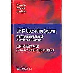 簡體書-十日到貨 R3Y【UNIX Operating System: The Development Tutorial vi...