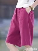 棉麻短褲 棉麻短褲女夏2020新款寬鬆高腰五分闊腿褲亞麻休閒韓版直筒中褲潮 愛麗絲