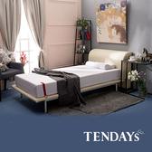 床墊-TENDAYs 3.5尺單人加大20cm厚-柔織舒壓記憶床墊