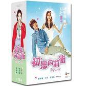 初戀向前衝 DVD 韓劇 (購潮8)
