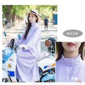 售完即止-電動車防曬衣女披肩防紫外線長袖棉衣服春騎車摩托車遮陽衫7-19(庫存清出T)