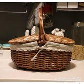 柳編野餐籃子帶蓋 收納籃嬰兒田園手提筐 藤編儲物筐水果籃禮品籃igo  歐韓流行館