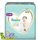 [COSCO代購] W360475 幫寶適一級幫拉拉褲 M 號 126 片 - 日本境內版