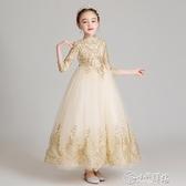 演出服 女童禮服公主裙兒童蓬蓬紗花童小女孩走秀主持人鋼琴演出服長袖冬