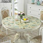 桌布桌墊 pvc透明板圓桌布圓桌桌墊塑料臺布軟玻璃水晶墊桌巾 如需其他尺寸,請聯繫客服