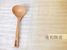 ~佐和陶瓷餐具~【05SMW755山毛櫸...