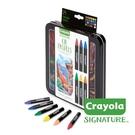 美國Crayola繪兒樂 文藝經典系列 水溶性油蠟筆精裝組24色 麗翔親子館