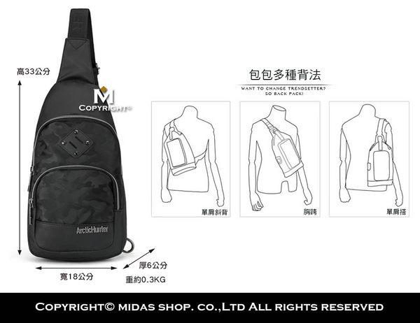 男胸包 防水牛津布 斜跨包 單肩背包 後背包 側背小包 腰包 運動包/BAG-AH-03/三色可選
