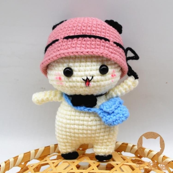 玩偶材料包手工diy毛線娃娃鉤針編織卡通玩具男女友【宅貓醬】