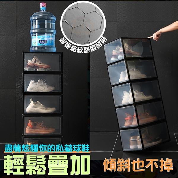 透明展示鞋盒【HU070】透明大號 加厚鞋盒 籃球鞋 加厚鞋盒 收納鞋盒 鞋盒 女鞋收納盒 防塵防蟲