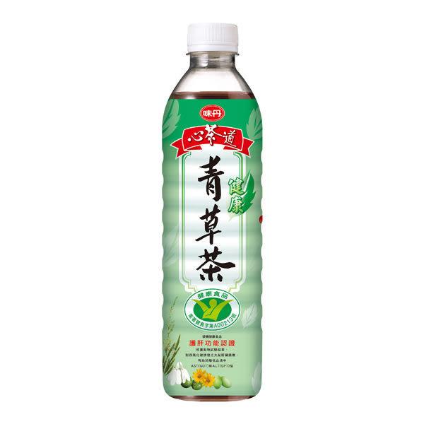味丹心茶道健康青草茶 600ML/4瓶【合迷雅好物超級商城】