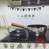 日本雪平鍋20Cm22Cm帶玻璃蓋不粘鍋奶鍋湯鍋燉鍋通用型