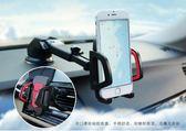 車載手機支架出風口儀表臺吸盤式汽車導航儀手機座 法布蕾輕時尚