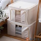 衣服收納箱儲物箱布藝衣柜收納盒整理箱被子收納袋【淘夢屋】