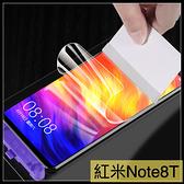 【萌萌噠】Xiaomi 紅米 Note8T  兩片裝 柔性全屏 高清藍光 滿版水凝膜 軟膜 防指紋螢幕保護膜 螢幕膜