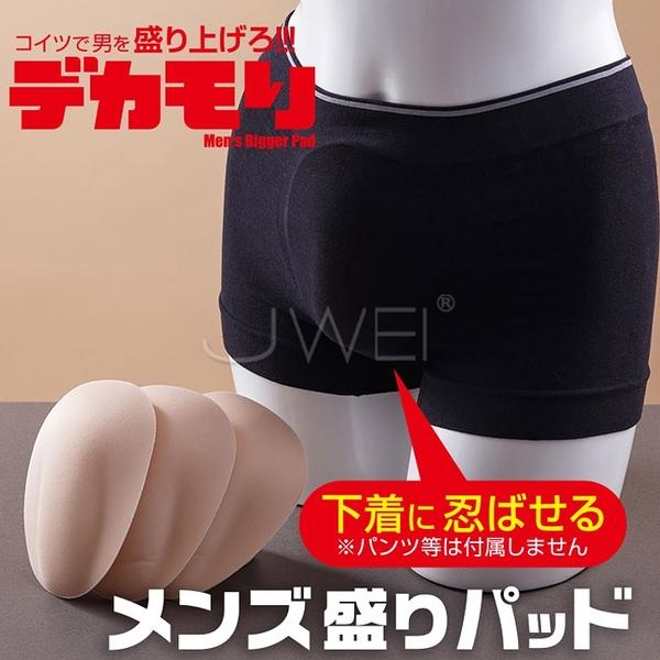 傳說情趣~日本原裝進口NPG.Men's Bigger Pad デカモリ男用隆起增大加厚海棉墊-3入