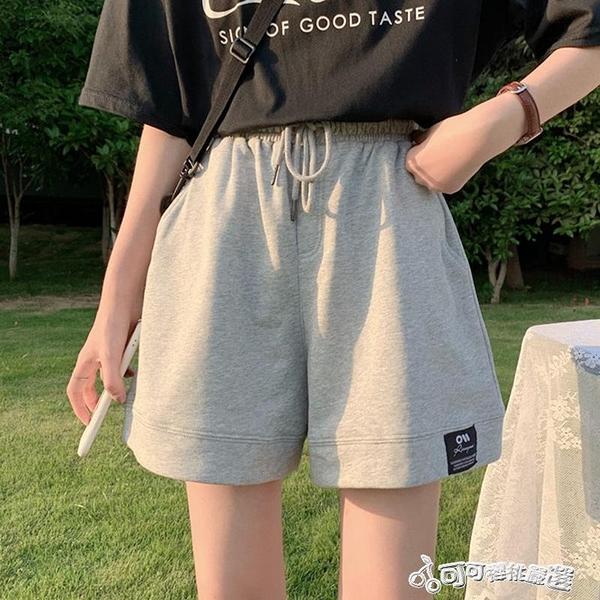 運動短褲女夏季寬鬆高腰顯瘦熱褲2020新款灰色休閒跑步褲子潮ins Cocoa