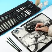 素描套裝初學者畫板速寫寫生工具全套美術學生兒童專用8K速 韓小姐