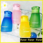 兒童水壺-幼兒園塑料磨砂便攜女可愛小檸檬杯子 衣普菈