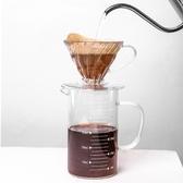 咖啡分享壺帶刻度玻璃量杯加厚手沖式咖啡壺分享壺簡約玻璃刻度計大容量量杯 玩趣3C
