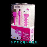 【PS4週邊 可刷卡】Hello Kitty 粉色 Micro USB 數位傳輸線 手把充電線【KT-CB01】台中星光電玩