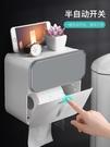 衛生紙巾盒廁所衛生紙置物架抽紙盒免打孔創意防水紙巾架廁紙盒『新佰數位屋』