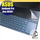 【Ezstick】ASUS UX481 ...