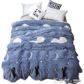 毛毯 冬季毯子加厚毛毯墊被子法蘭毛絨床單法萊水晶珊瑚絨加絨雙人單件【韓國時尚週】