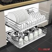 廚房抽籃 廚房櫥櫃拉籃304不銹鋼雙層緩沖抽屜式碗籃廚櫃調味收納碗架內置T