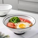 碗 面碗湯碗大號家用泡面碗日式拉面碗單個陶瓷碗創意個性可愛少女心【快速出貨八折搶購】
